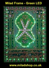 Nalain / Naylan Milad Canvas Frame with GREEN LED Milaad Islamic Decoration NEW